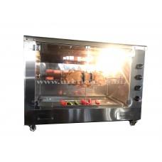 Kuzu Pişirme Makinesi