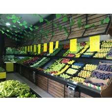 Premium Obstschregen und Gemüsestande